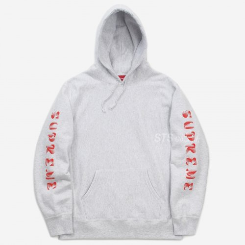 Supreme - Gradient Sleeve Hooded Sweatshirt