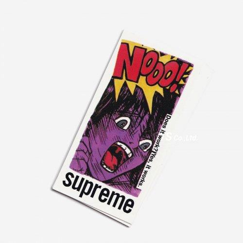 Supreme - Does It Work Sticker