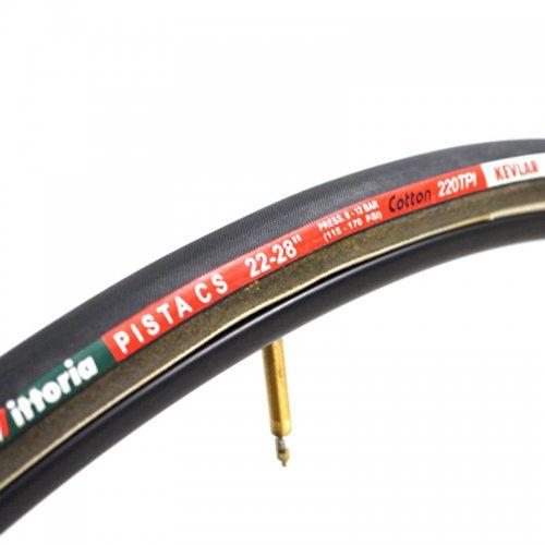 Vittoria - Pista CS Tubular Tire (700c)