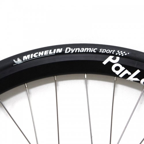 Michelin - Dynamic Sport Clincher Tire