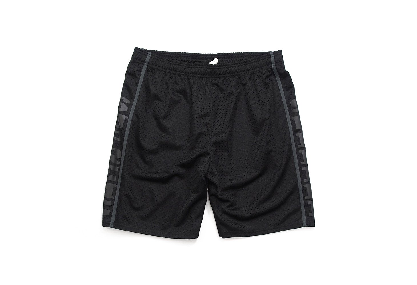 Supreme - Basketball Short
