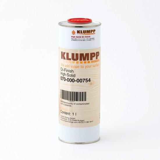 クランプオイル High-Solid Oil-Finish 0.1L
