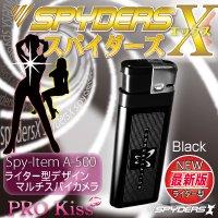 【ライター型カメラ】最新ライター型スパイカメラ1200万画素(色:ブラック)【送料無料】
