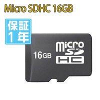 【microSDカード】マイクロSDHC 16GB SDカード用変換アダプタ付/小型カメラ用に★送料無料★