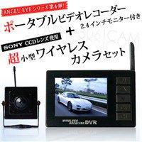 【防犯カメラ】2.4インチモニター付きポータブル受信機&SONY CCDワイヤレスカメラセット【送料無料】