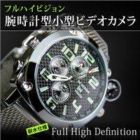 【腕時計型カメラ】 フルハイビジョン腕時計型ビデオカメラ (耐水仕様/内蔵メモリ8GB) 【送料無料】