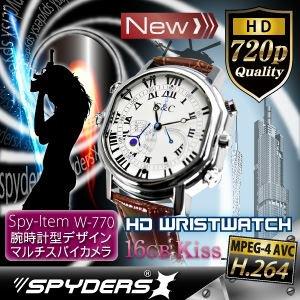 【腕時計型カメラ】 腕時計  スパイカメラ スパイダーズX  ホワイト 1200万画素 16GB内蔵