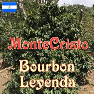 ニカラグア|モンテクリスト農園|新世代ブルボン100%「ブルボン・レジェンダ」(浅煎り)|2019/2020 焙煎豆
