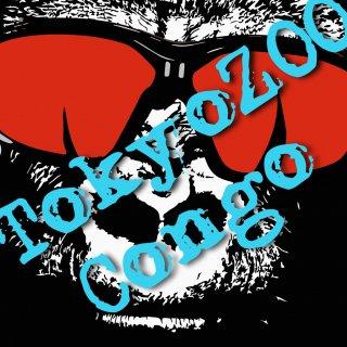 コンゴ民主共和国|レイク・エドワーズ|TOKYO ZOO|2020/2021|生豆