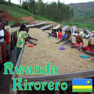 ルワンダ|コーパックキロレロ|プリンスゼブラ|2016|生豆