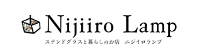 オリジナルランプの専門店 Nijiiro Lamp 【ニジイロランプ|ステンドグラス|インテリア】