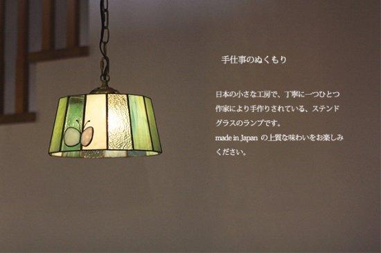 ペンダントランプ papillon ちょうちょ【画像4】
