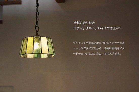 ペンダントランプ papillon ちょうちょ【画像6】
