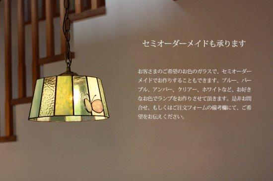 ペンダントランプ papillon ちょうちょ【画像7】