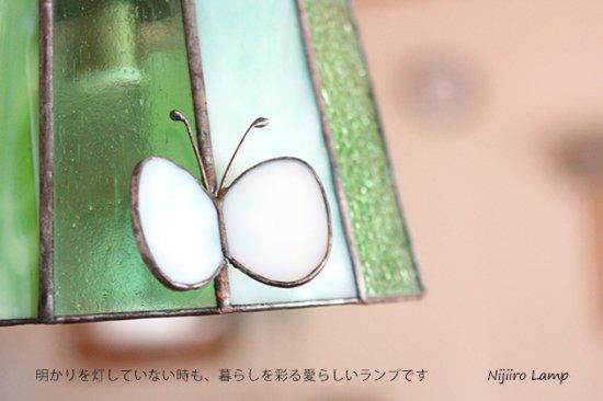 ペンダントランプ papillon ちょうちょ【画像9】