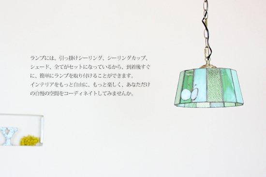 ペンダントランプ papillon ちょうちょ【画像10】
