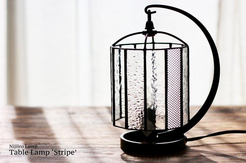 テーブルランプ strip ストライプ【画像2】