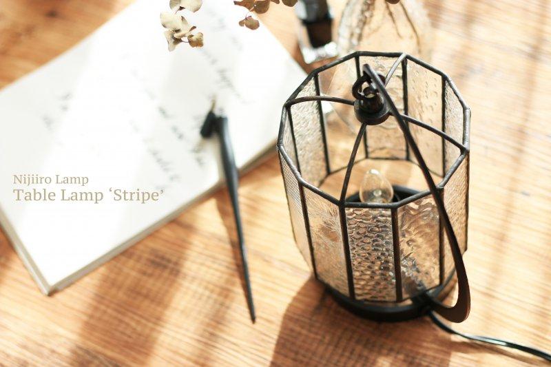 テーブルランプ strip ストライプ【画像5】