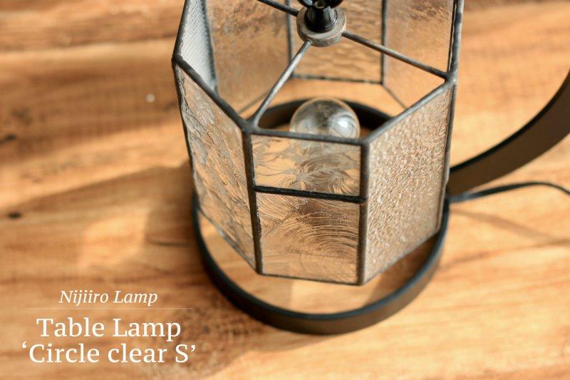 テーブルランプ Circle clear サークル クリアーS【画像6】