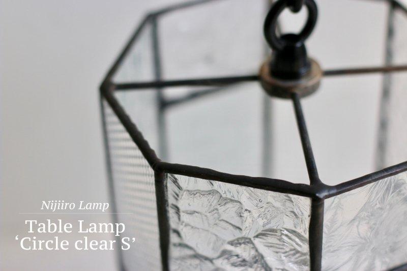 テーブルランプ Circle clear サークル クリアーS【画像7】