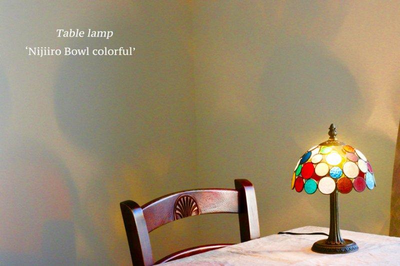 テーブルランプ Nijiiro Bowl colorful ニジイロボウル カラフル【画像2】