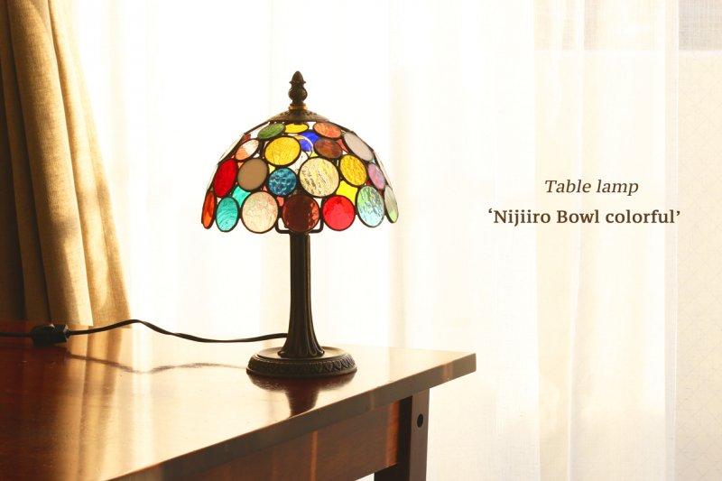 テーブルランプ Nijiiro Bowl colorful ニジイロボウル カラフル【画像3】