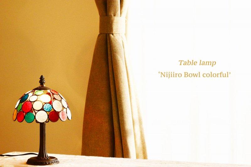 テーブルランプ Nijiiro Bowl colorful ニジイロボウル カラフル【画像5】
