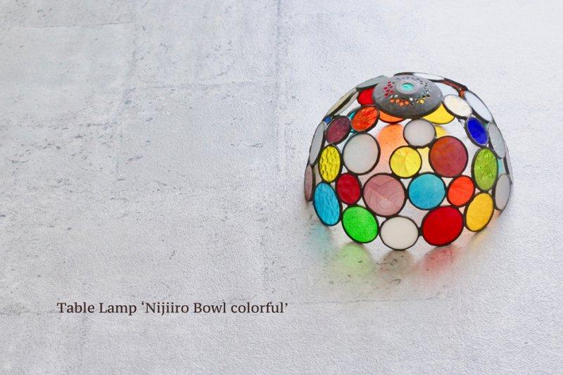 テーブルランプ Nijiiro Bowl colorful ニジイロボウル カラフル【画像6】