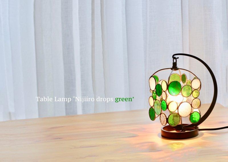 テーブルランプ Nijiiro drops green ニジイロドロップスグリーン【画像6】
