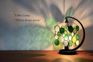 テーブルランプ Nijiiro drops green ニジイロドロップスグリーン