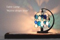 テーブルランプ Nijiiro drops blue ニジイロドロップス ブルー