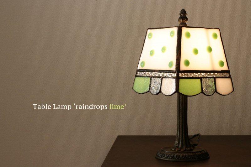 テーブルランプ raindrop lime  レインドロップ ライム【画像2】