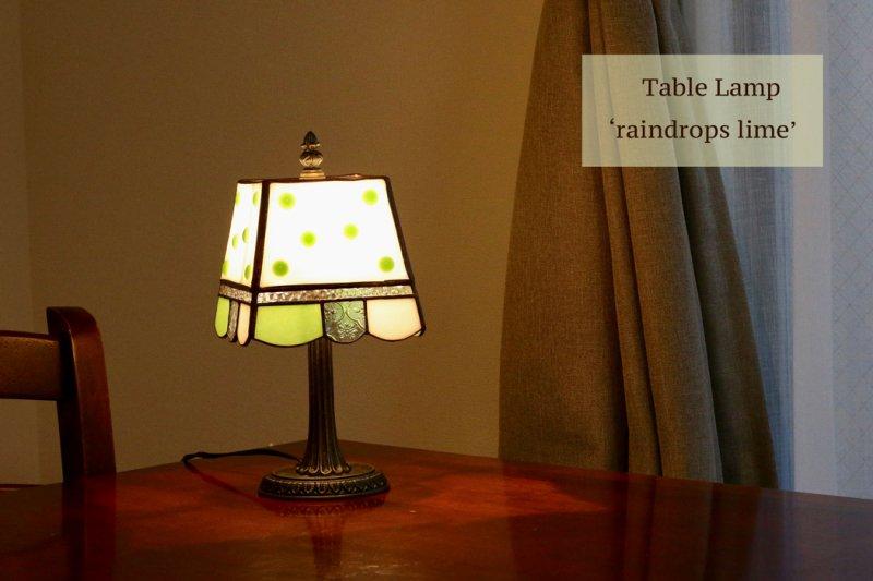 テーブルランプ raindrop lime  レインドロップ ライム【画像3】