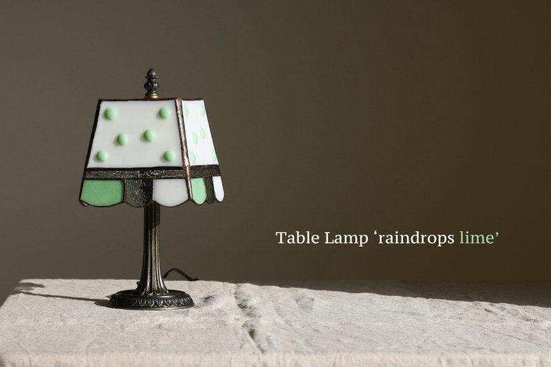 テーブルランプ raindrop lime  レインドロップ ライム【画像6】