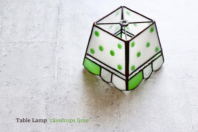 テーブルランプ raindrop lime  レインドロップ ライム【画像8】