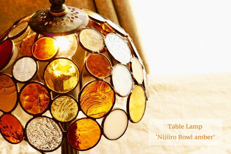 テーブルランプ Nijiiro Bowl amber ニジイロボール アンバー【画像5】