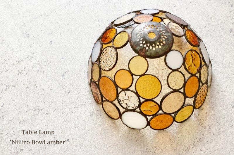 テーブルランプ Nijiiro Bowl amber ニジイロボール アンバー【画像7】