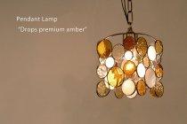 Drops premium amber ドロップス プレミアム アンバー