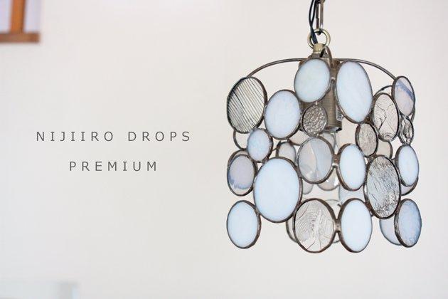 Drops premium white ドロップス プレミアム ホワイト【画像9】