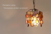 Honeybee  premium amber ミツバチ プレミアム アンバー