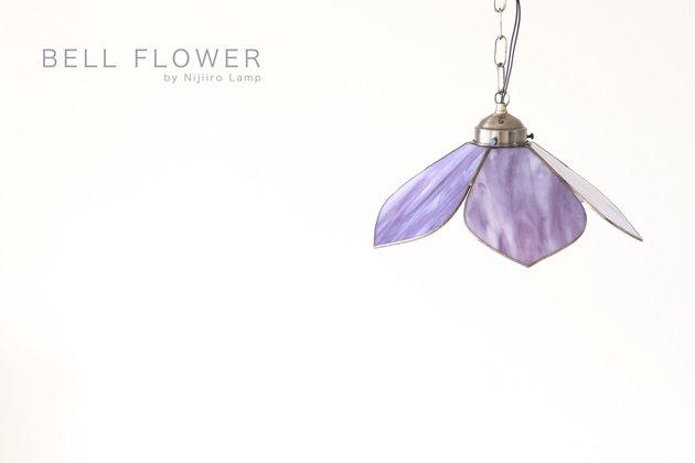 Bellflower violet ベルフラワー バイオレット【画像11】