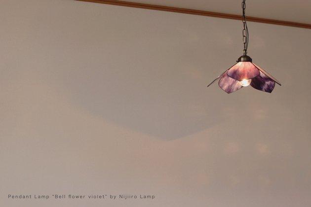 Bellflower violet ベルフラワー バイオレット【画像9】