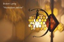 ブラケットランプ Honeybee yellow ミツバチ イエロー