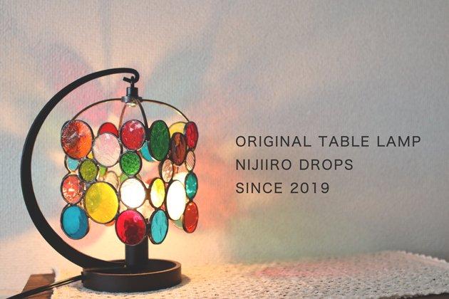 テーブルランプ Nijiiro drops ニジイロドロップス【画像5】