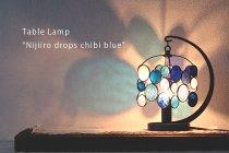 テーブルランプ Chibi blue チビ ブルー