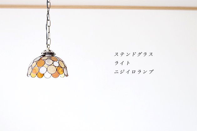Nijiiro bowl amber ニジイロ ボール アンバー【画像12】