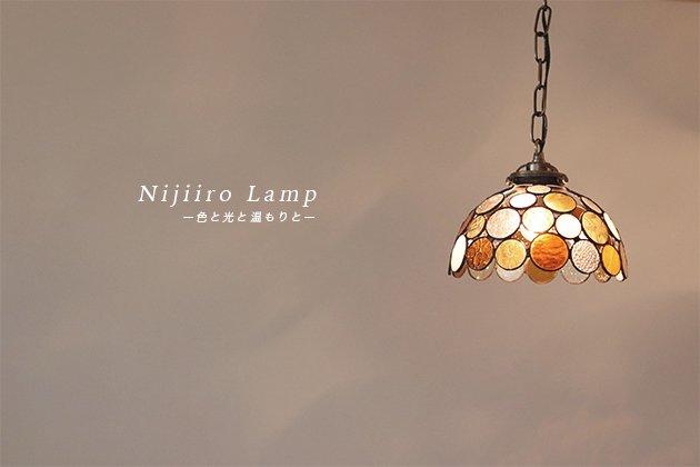 Nijiiro bowl amber ニジイロ ボール アンバー【画像3】