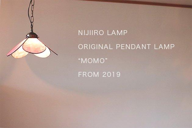 Momo もも【画像5】