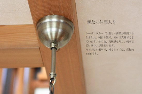 Bellflower white ベルフラワー ホワイト【画像14】