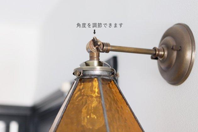 ブラケットランプ Suzuran amber すずらん アンバー【画像12】